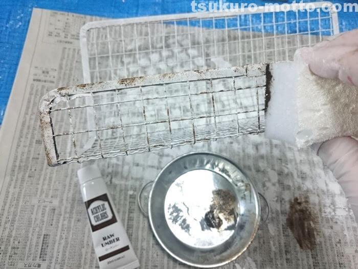 焼き網の塗装2
