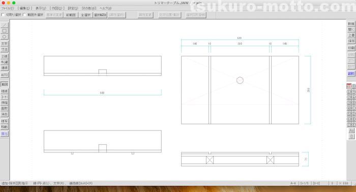 CADで図面を作る