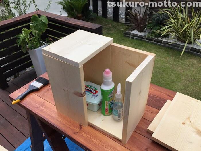 木箱DIY 採寸2