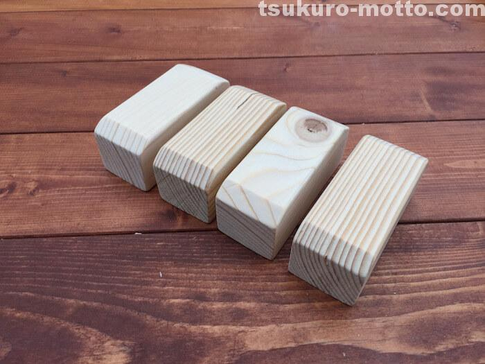 DIY大工道具 ウマの製作6