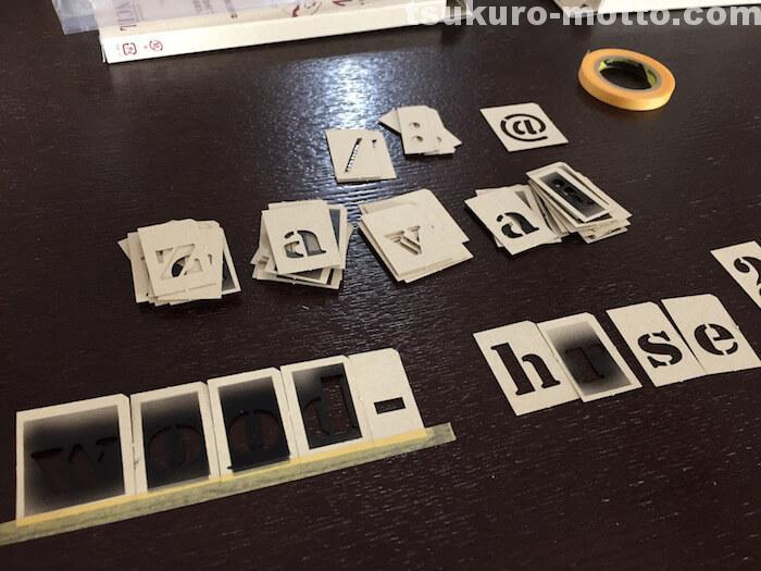 DIY大工道具 ウマのステンシル1