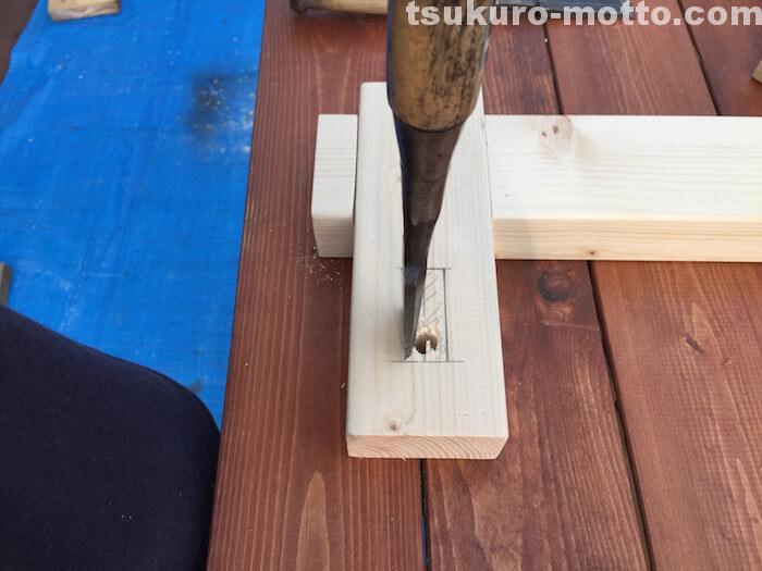DIYテクニック ホゾ穴加工5