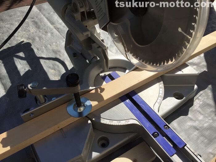 DIY ラダーシェルフ 横板加工1