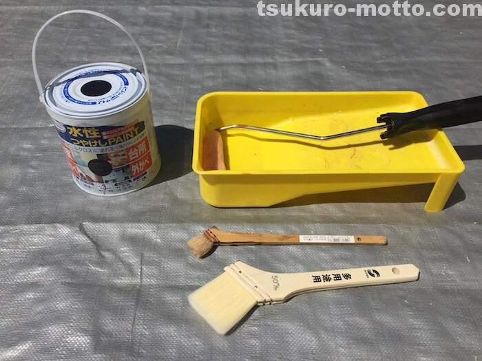 DIY ラダーシェルフ 塗装1
