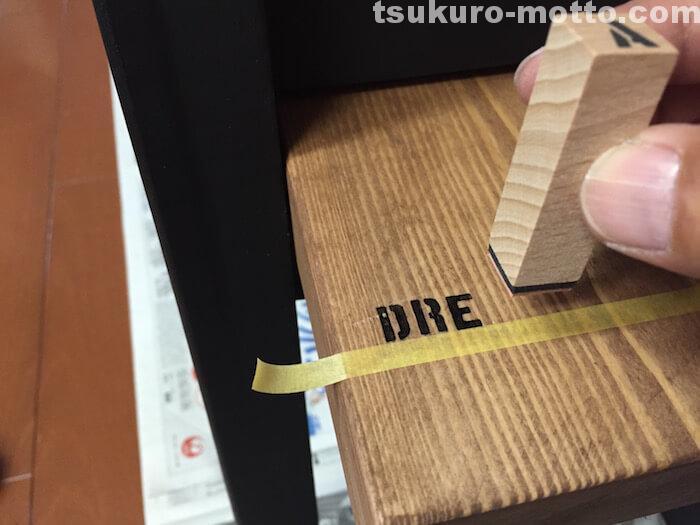DIY ラダーシェルフ ステンシルスタンプ