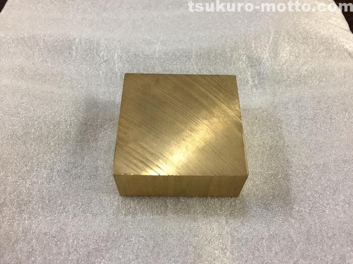 焼印DIY 真鍮ブロック
