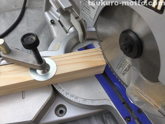 スリッパラック製作スライド丸ノコで一気に切断