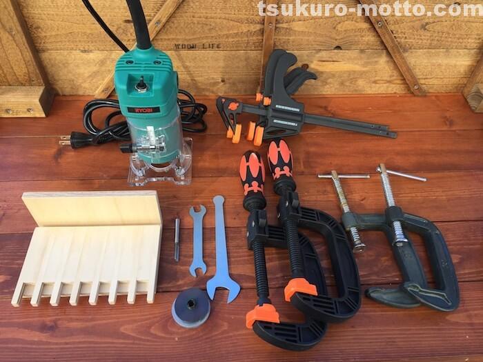 アラレ組み加工に必要な道具