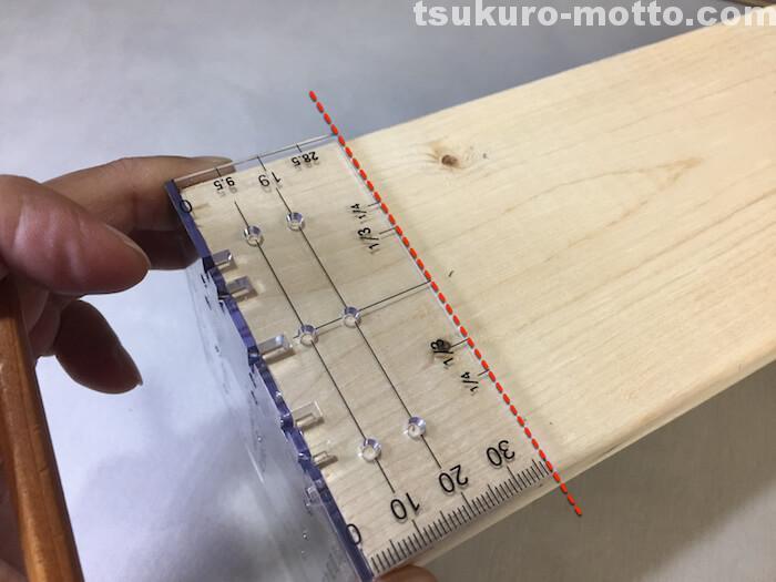 2×4定規アサリ組み墨付け実例1