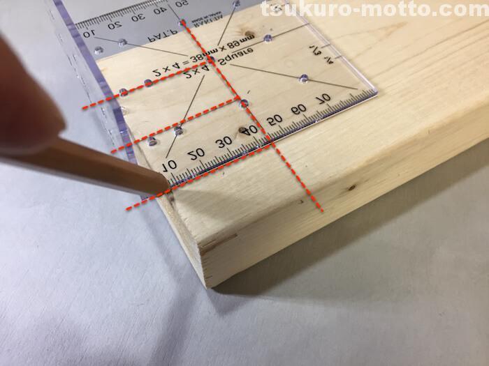 2×4定規アサリ組み墨付け実例4
