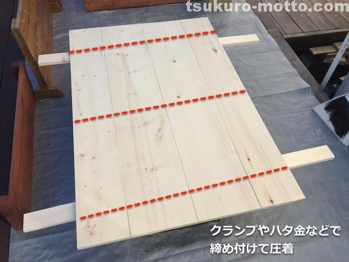 ダイニングテーブルDIY ダボ接合6
