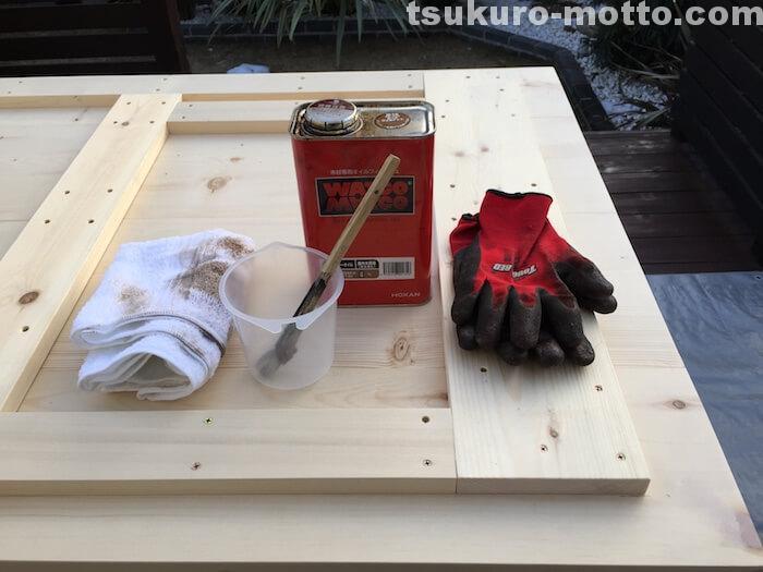 ダイニングテーブルDIY 天板塗装1