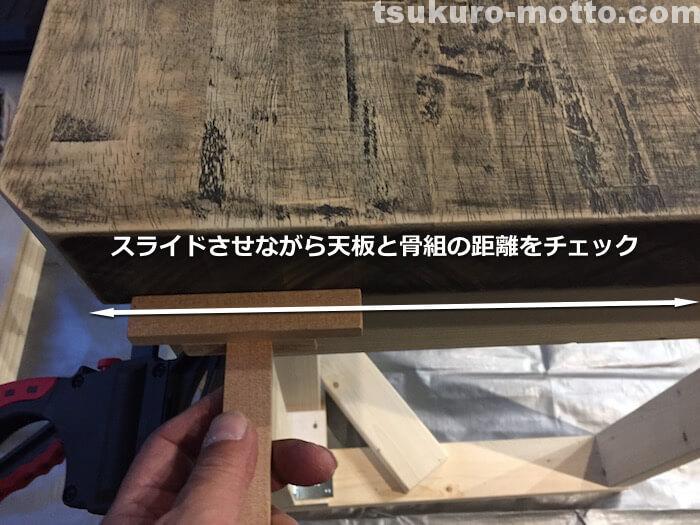 カフェ風カウンターDIY 骨組製作14