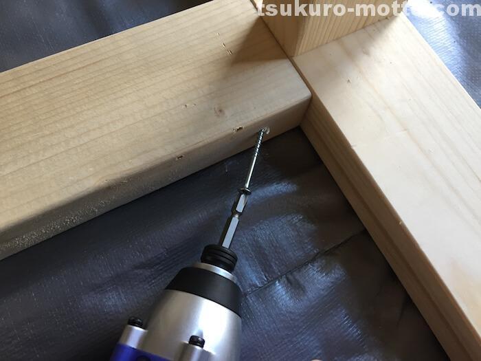 カフェ風カウンターDIY 骨組製作17
