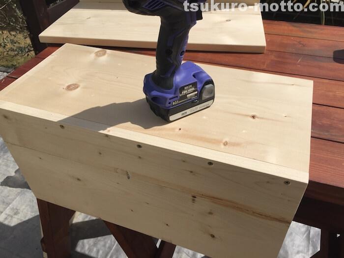 ビジネスラックリメイク 棚板製作8