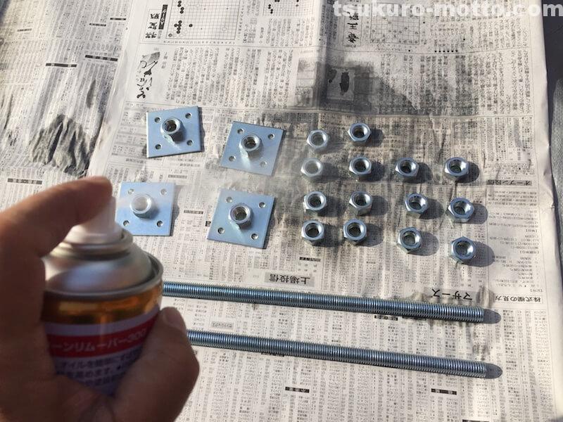ボルトラックDIY 塗装1
