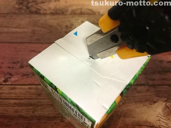 紙パックの下準備2