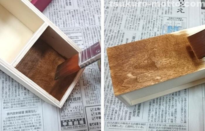 木箱の塗り方
