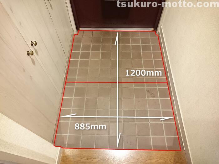玄関土間のサイズ