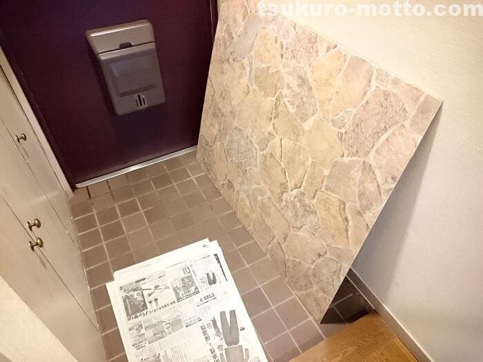 玄関土間の新聞交換&シートの乾燥