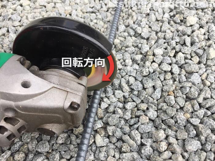 グランダー鉄筋切断1