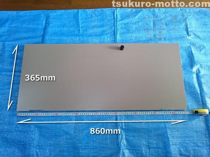 玄関収納リメイク 扉のサイズ計測