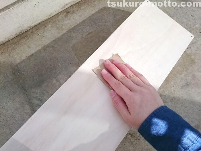 カウンター天板の製作3