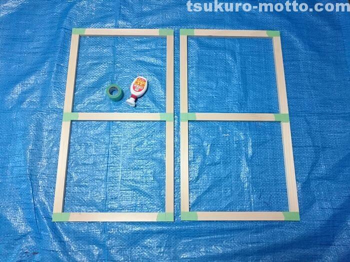 小窓の枠製作4