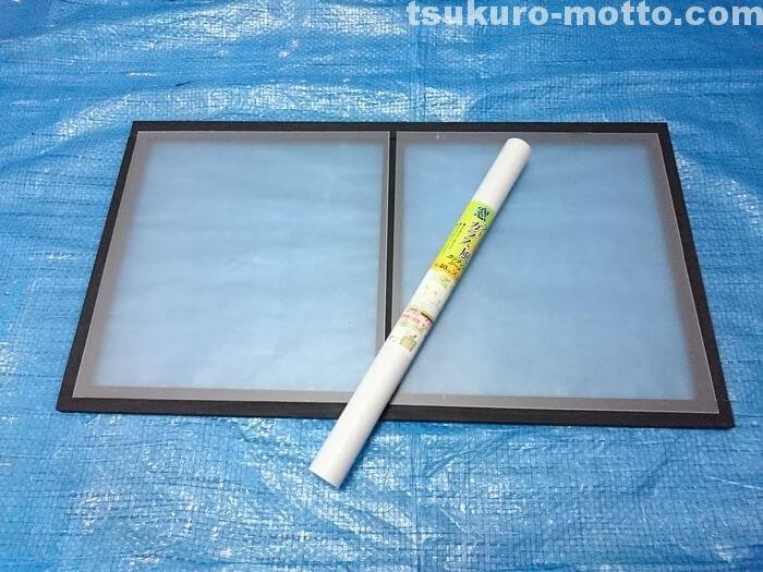 すりガラスの製作3