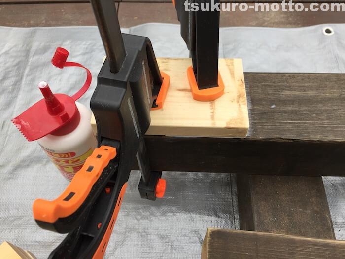 ガーデンベンチDIY 座面部材の組み立て2