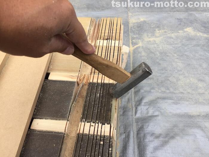 ガーデンベンチDIY 切り欠き加工4