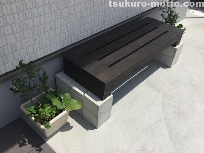 ガーデンベンチDIY 完成1