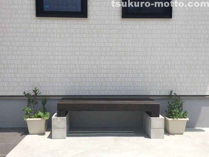 ガーデンベンチ 完成4