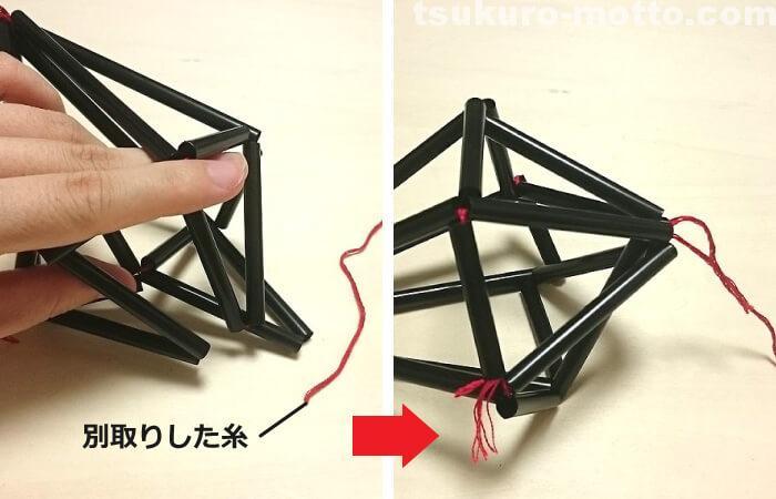 縦長ダイヤのヒンメリの作り方8