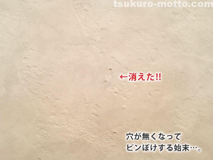 ほんのり白っぽい壁への検証2