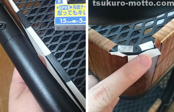 IKEAワゴンリメイクDIY改良点3