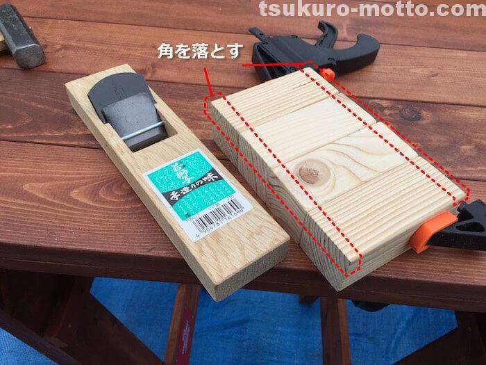 DIY大工道具 ウマの製作5