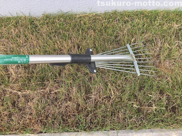 芝刈り道具 ガーデンレーキ