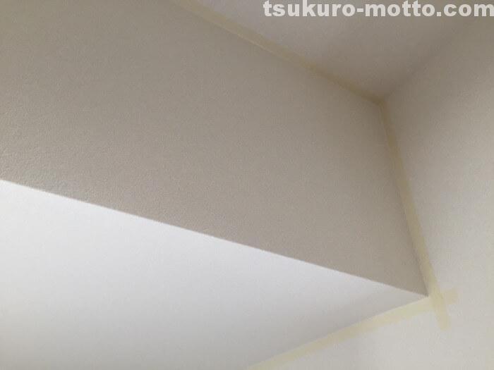 マスキングテープで壁塗り1