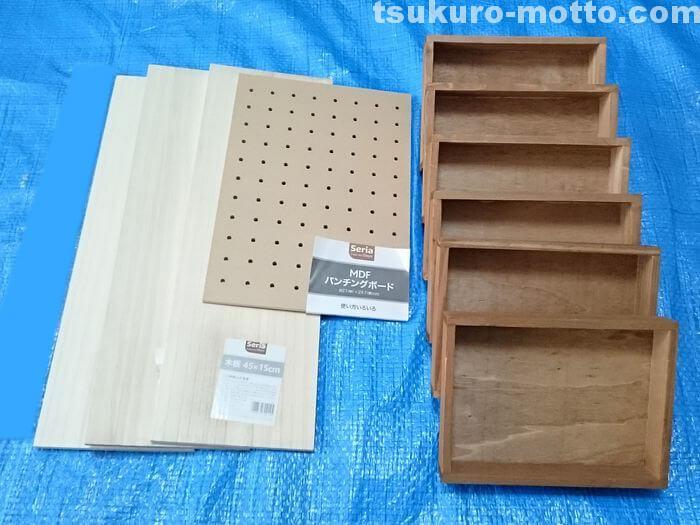 100均木製ミニチェストの材料