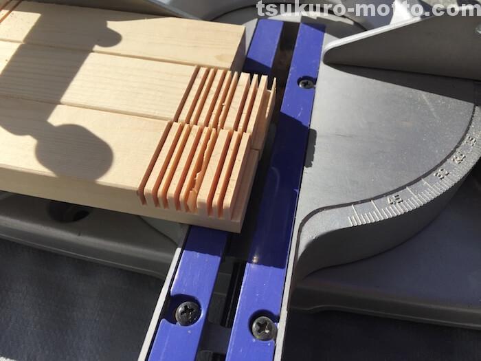 スライド丸ノコでの相欠き接ぎ加工のやり方3