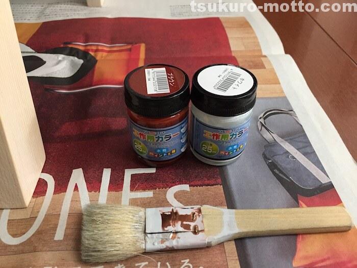 汚し塗装1