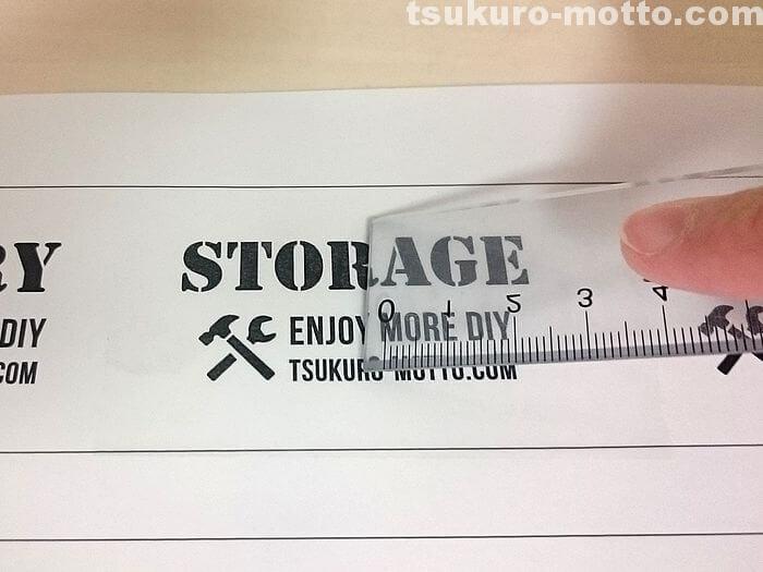 梱包用テープの貼り付け3