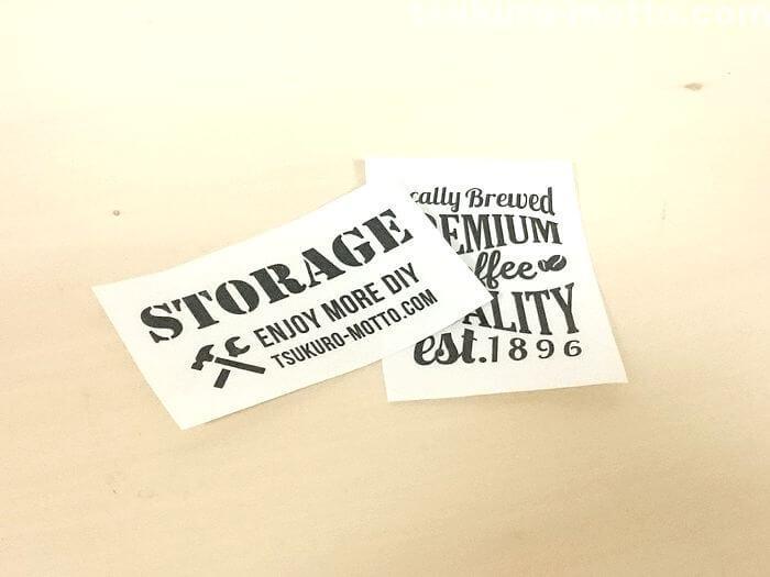 梱包用テープの貼り付け5