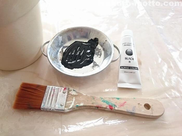 鉢の塗装1-1