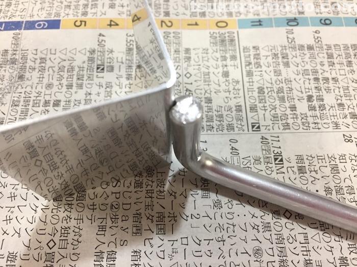 左官コテDIY