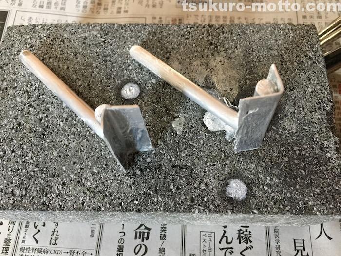 左官コテDIY トホホ修正