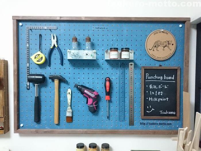 パンチングボードに工具を飾ってみました