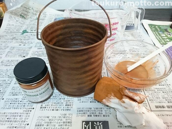 全面錆塗装の工程3