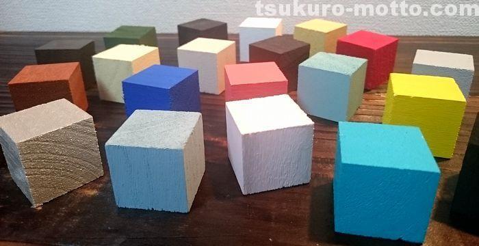 seria-color17